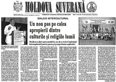 Moldova Suverana, 17 Giugno 2005
